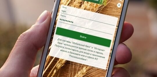 как перевести деньги с карты россельхозбанка на карту сбербанка через интернет