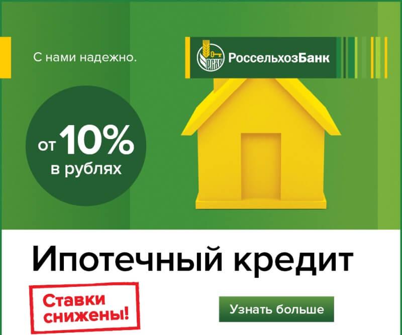 Почта банк взять кредит наличными без справок и поручителей отзывы