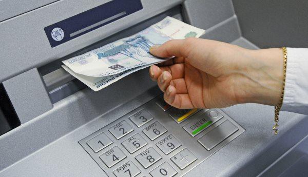 банки партнеры снятие без комиссии