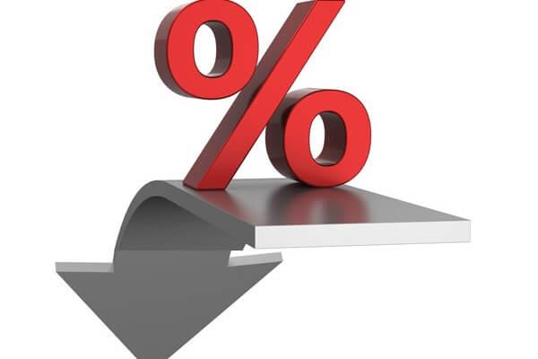 россельхозбанк снижение ставки по ипотеке