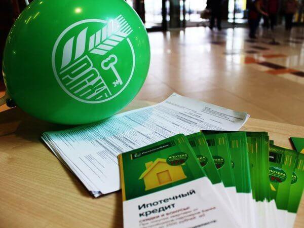 банк хоум кредит ярославль банкоматы
