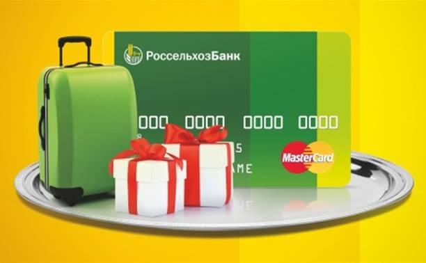 ооо хкф банк оплата кредита онлайн