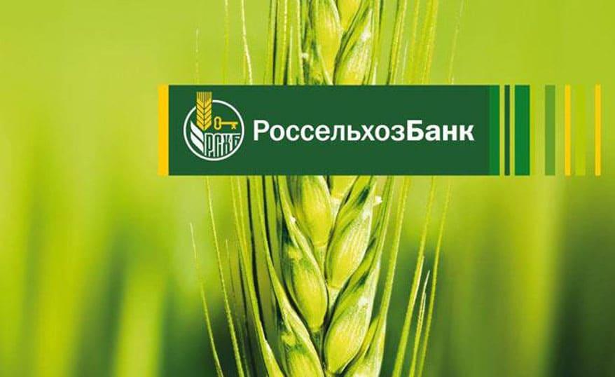 кому принадлежат акции россельхозбанка