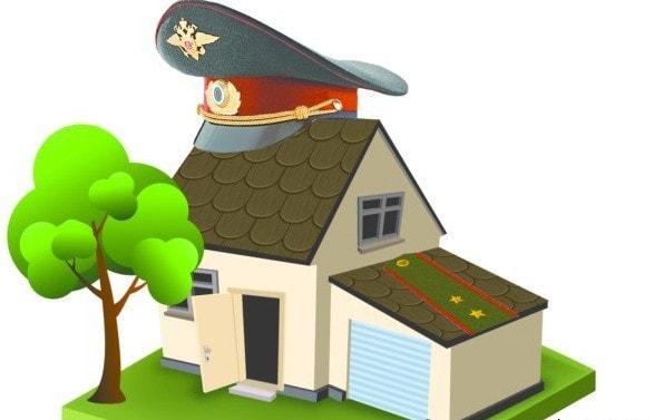 военная ипотека россельхозбанк сумма кредита