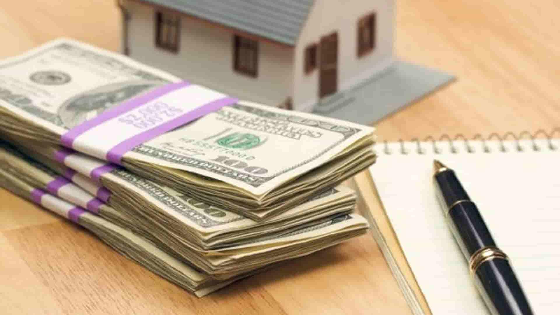 полное погашение ипотеки в россельхозбанке