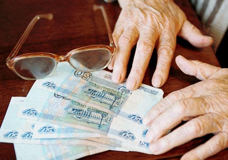график выплаты пенсии за январь